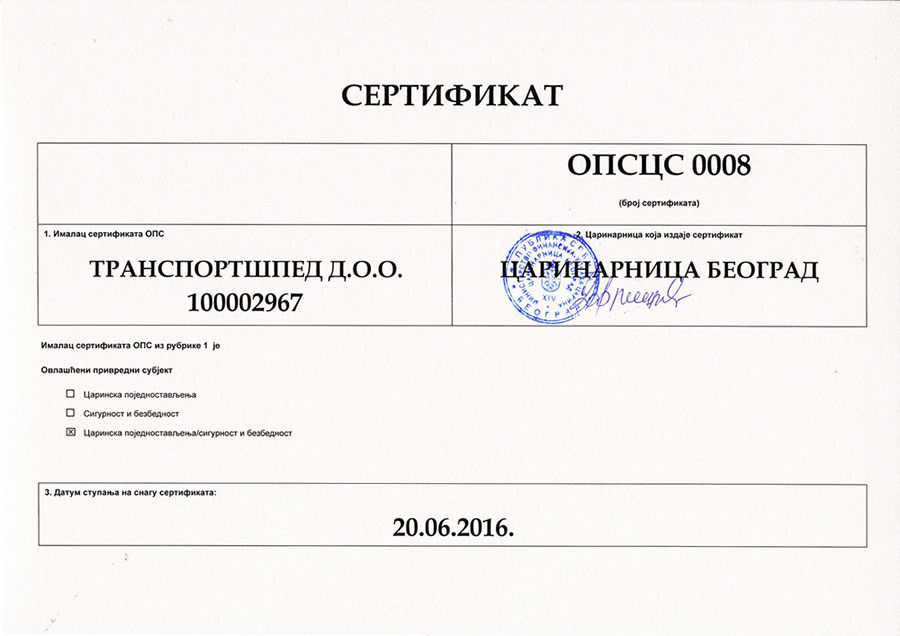 Sertifikat OPSCS 0008