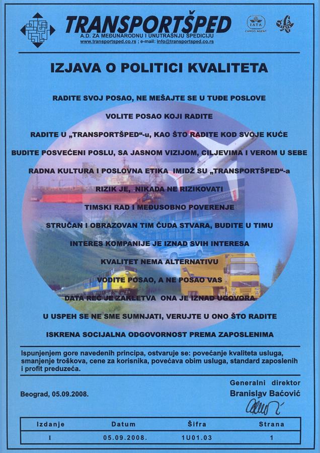 Izjava o politici kvaliteta
